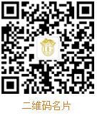 参博士微信Logo